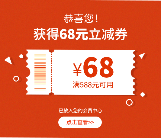 S11买比赛网站芯城ICKey.cn